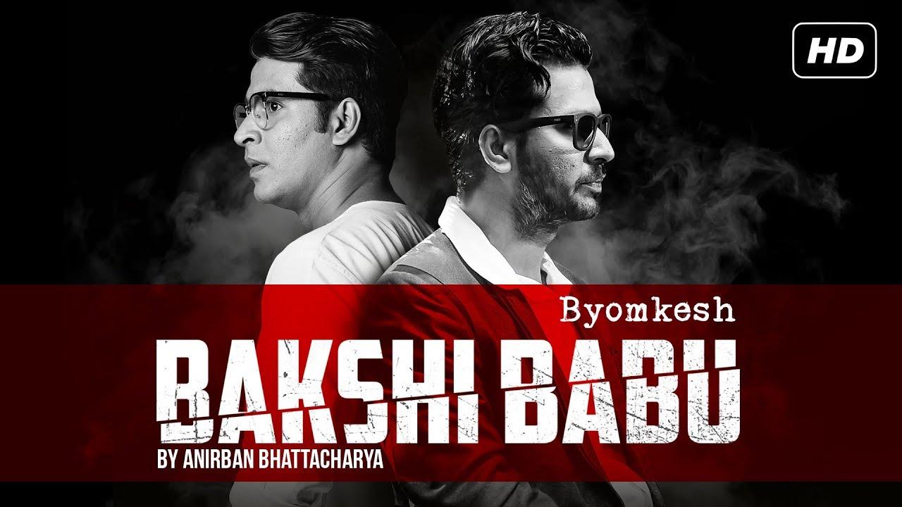 Actor Anirban Bhattacharya On The Many Shades of Byomkesh