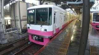 新京成電鉄8800形松戸行き京成津田沼駅発車、