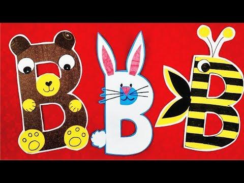 Teaching Alphabet Fun Way L Alphabet B Activity For Kids L Alphabets Fun Games