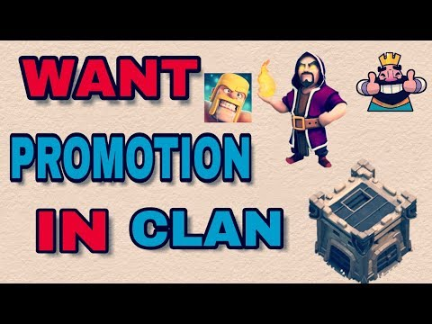HOW TO GET EASILY PROMOTED IN ANY CLAN OF CLASH OF CLANS | TIPS FOR ELDER AND CO-LEADER PROMOTION