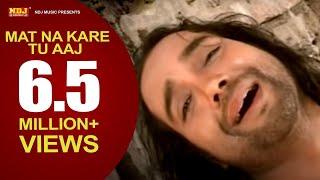 Haryanvi Song [Full HD Video] | Mat Na Kare Tu Aaj | Suresh Punia, Paini Grewal