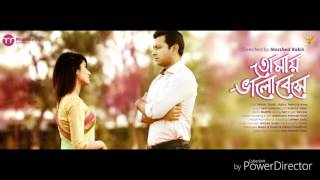 Tomay Valobeshe (Female Version) - Rukshinda Ananna | তোমায় ভালবেসে feat. Tahsan and Shokh