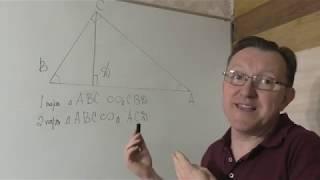 геометрия 8 класс за час  3 часть. Подобие треугольников