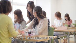 サンミーゴネイルスクール京都校では、随時、見学説明会を開催!!この...