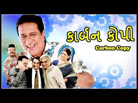Carbon Copy - Superhit Gujarati Comedy Natak Full 2017 | Firoz Bhagat | Sachi Joshi