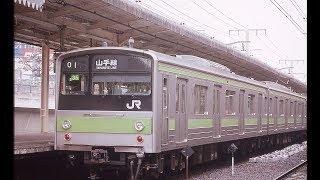 JR東日本 山手線205系ヤテ35編成を動画と静止画で振り返る