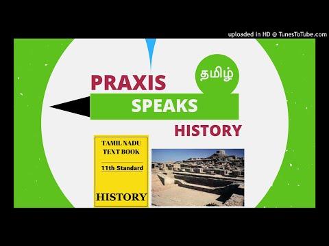 Vijayanagar Empire | chap 19 | 11th history | சமச்சீர்