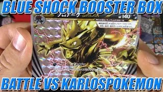 Pokemon Cards - ZOROARK BREAK!!! | Blue Shock/Blue Impact Booster Box Battle vs KarlosPokemon!