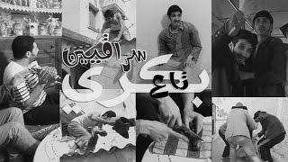 les voleurs -السراقيين - Bekri Vs Lyoum- Zanga Crazy & Mister X - EP 2