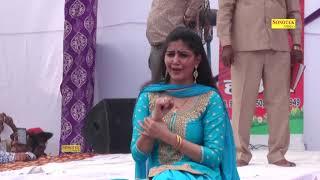 Muchha Se Dargi I Sapna Chaudhary I Hit Song 2019 I  Wazirabad Program I Tashan Haryanvi