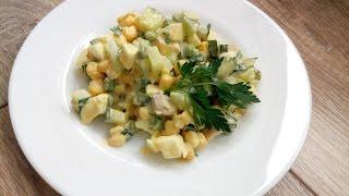 Самый Вкусный Весенний Витаминный Салат