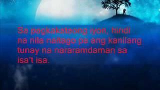 Pinsan - Kwento ng Bawal na Pag-ibig