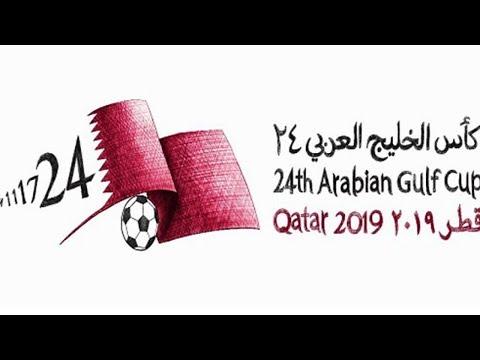 Full Highlights YEMEN Vs QATAR || Gulf Cup Of Nations 2019 || Sports Insight