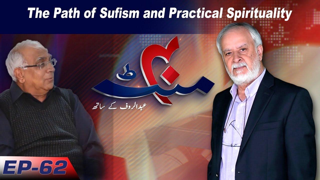 sfaturi shah nazir de slăbit