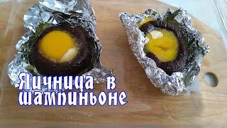 ТАКУЮ яичницу ВЫ ТОЧНО ЕЩЁ НЕ ГОТОВИЛИ. РЕЦЕПТ яичницы от ARGoStav Kitchen.