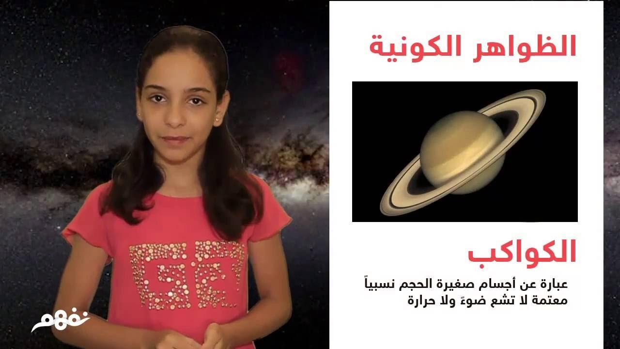 Egyptian education curriculum
