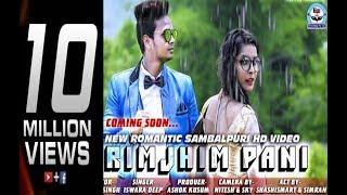 RIMJHIM PANI || SAMBALPURI HD VIDEO || ISWARA DEEP || COPYRIGHT RESERVED || thumbnail