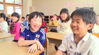 磐田っていいな♪ vol.5