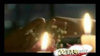 Jiu Suan Mei You Ming Tian