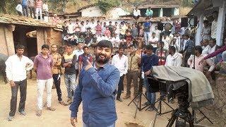 Risknamaa Bollywood Movie Shoot ||  Director Aarun Nagar ||