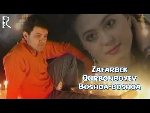 Zafarbek Qurbonboyev - Boshqa-boshqa | Зафарбек Курбонбоев - Бошка-бошка