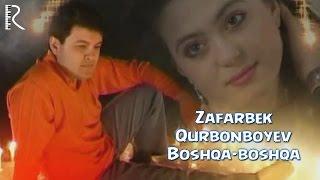 Зафарбек Курбонбоев - Бошка бошка