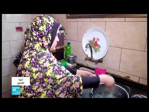 ماذا عن تأثير جائحة كورونا على سير المشاريع المتعلقة بالمياه في غزة؟  - نشر قبل 9 ساعة