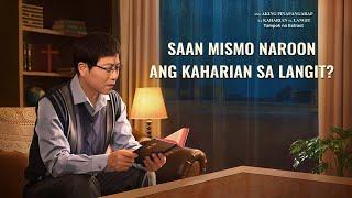 """""""Ang Aking Pinapangarap na Kaharian sa Langit"""" Clip 3 - Saan Mismo Naroon ang Kaharian sa Langit?"""