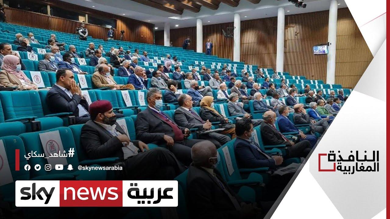 جدل في ليبيا بعد إعادة انتخاب المشري | #النافذة_المغاربية