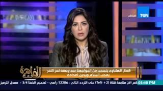 بالفيديو.. 'آل البيت': كمال الهلباوي جسد مصري بقلب إيراني