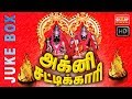 Kulasai Mutharamma Agnisattikari Super Hit Songs video