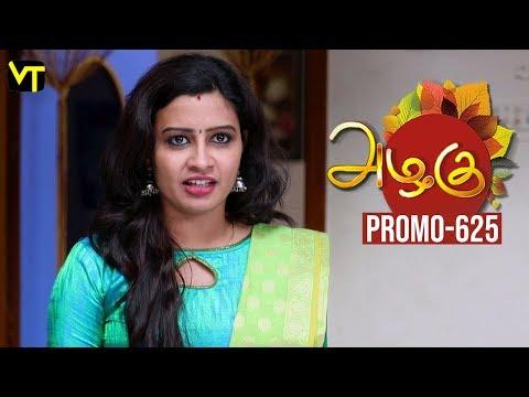 Azhagu - Tamil Serial Promo | அழகு | Episode 625 | Sun TV Serials | 07 Dec 2019 | Revathy