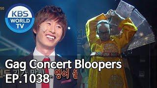 Gag Concert Bloopers [Gag Concert / 2020.03.21]