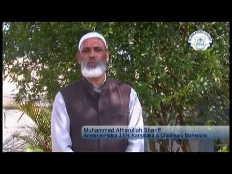 Islamic Arabic College Mansoora an introduction
