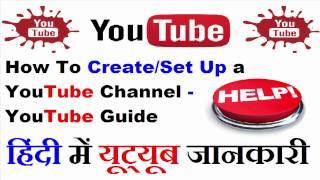 Oluşturma/YouTube Kanalı/YouTube Rehberi ll HİNDİWEB bir ll Ayarlamak nasıl