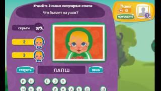 Ответы на игру Матрешка в одноклассниках на 13 уровень. Что бывает на ушах