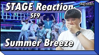 SF9 에스에프나인 – Summer Breeze 여름 향기가 날 춤추게 해 STAGE - Korean REA…