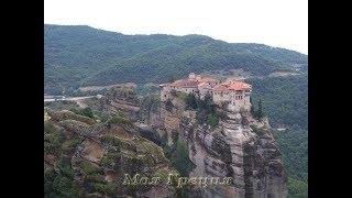 Монастыри Метеоры, Греция(http://elramd.com Монастыри Метеоры, Греция., 2012-05-28T19:03:28.000Z)