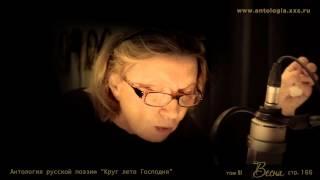 """Проект """"Живая поэзия"""". Анна Ахматова. """"Я так молилась: Утоли..!"""" Читает Алла Демидова."""