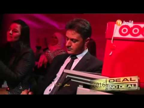 Deal Or No Deal - Eddi wala Khali saison 02  Ep 42 - أدي ولا خلي الموسم 02 العدد 42