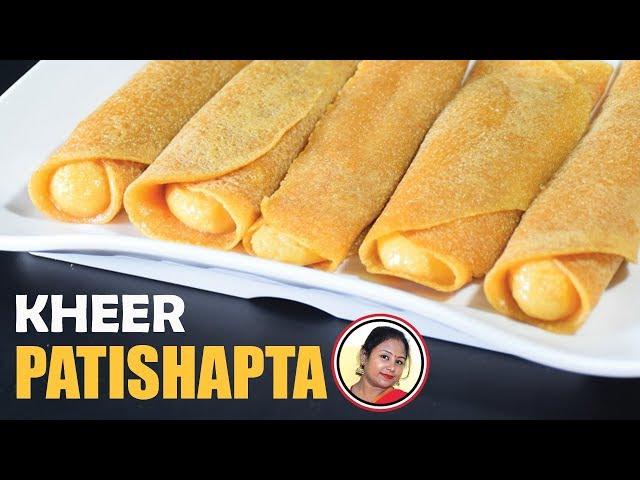 সেরা স্বাদের ক্ষীরের পাটিসাপটা রেসিপি - Kheer Patishapta Pitha Recipe In Bengali