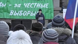 Челябинск - митинг 24 декабря 2011