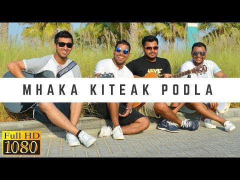 Mhaka Kiteak Podla - Friz Love (Official Music Video)