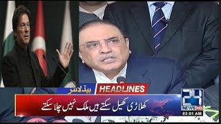 News headlines | 3:00am | 21 April 2019 | 24 News HD