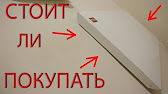 Купить умная эмаль грызи-не хочу в интернет-аптеке в москве, низкие цены и официальная инструкция по применению, честные отзывы покупателей.