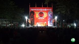 Gen Aung San 100th Anniversary Birthday Commemoration In Yangon
