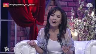 Салам, Кыргызстан! / Жумагул Раимжан кызы жана Гулжигит Калыков