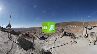 Investigating child labour outside the world's highest silver mines in 360