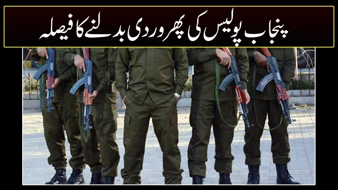 Punjab Police new uniform proposal