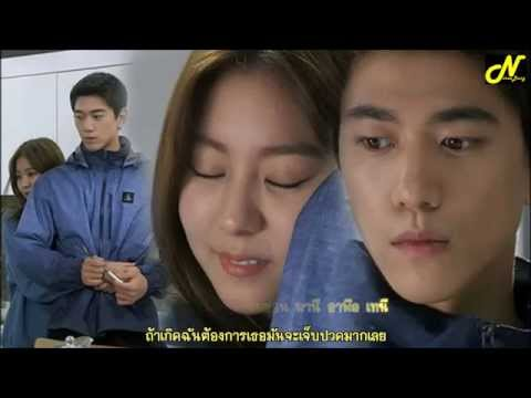 [Karaoke Thaisub] 그러지마요 (Don't Do That) -  Acoustic Collabo (High Society OST)